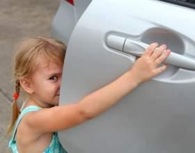 Как открыть водительскую дверь фото