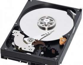 Как открыть жесткий диск фото