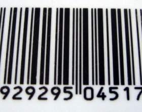 Как отличить подделку по штрих-коду фото