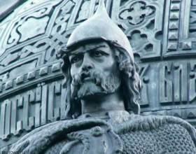 Как отмечается 1150-летие российской государственности фото