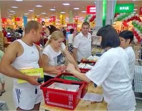 Как отмечают день работников торговли в россии фото