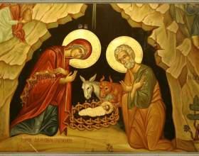 Как отмечать православное рождество фото