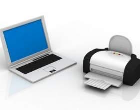 Как отменить печать документа фото