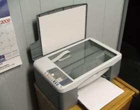 Как отменить печать не принтере фото