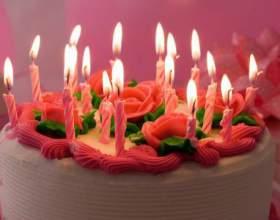 Как отметить день рождения в красноярске фото