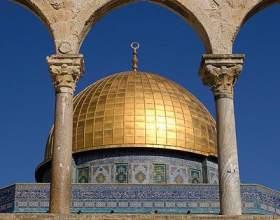 Как отметить новый год в израиле фото
