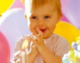 Как отметить первый день рождения малыша фото