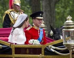 Как отметить свадьбу фото