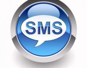 Как отправить бесплатное смс абоненту мтс фото