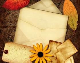 Как отправить ценное письмо фото