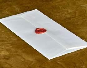 Как отправить письмо с уведомлением о вручении фото