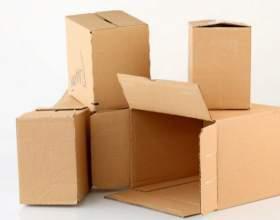 Как отправить посылку в беларусь фото