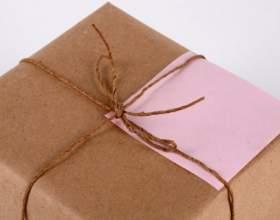 Как отправить посылку за счет получателя фото