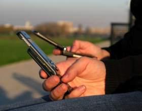 Как отправить смс с подменой номера фото