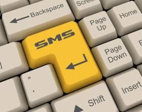 Как отправить сообщение из интернета на мобильный фото