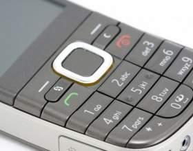 Как отправить сообщение на телефон через интернет фото