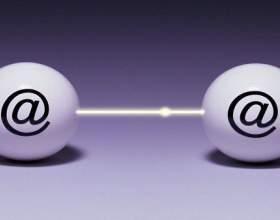Как отправить сообщение по электронной почте фото