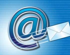 Как отправлять письма по списку фото