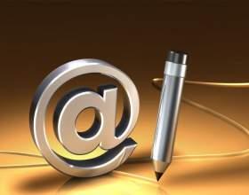 Как отправлять уведомления по почте фото