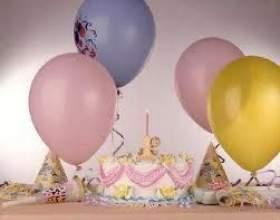 Как отпраздновать день рождение дома фото