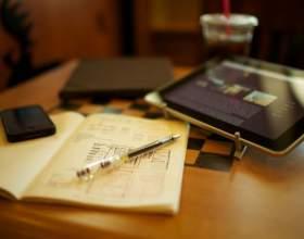 Как отразить приобретение книг фото