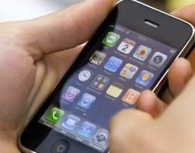 Как отследить все смс с телефона фото