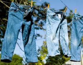Как отстирать кровь на джинсах фото