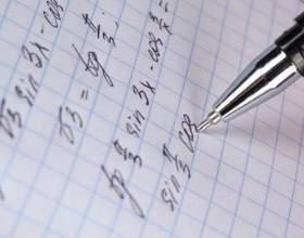 Как отстирать ручку с одежды фото