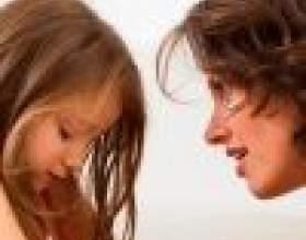 Как отучить ребенка использовать нецензурные слова фото