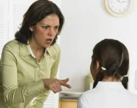 Как отучить родителей кричать на ребенка фото