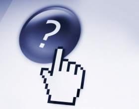Как отвечать на вопросы mail.ru фото