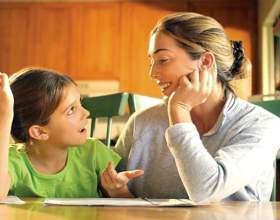 Как отвечать на вопросы ребенка фото