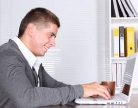 Как отвлечь мужа от компьютера фото