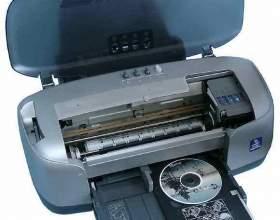 Как печатать принтером на диске фото