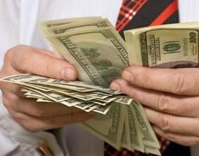 Как перечислить деньги физическому лицу фото