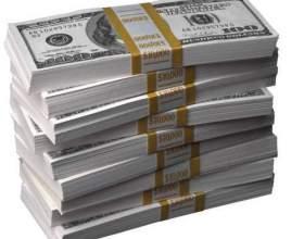 Как передать деньги по договору купли-продажи фото