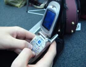 Как передать игру на телефон фото