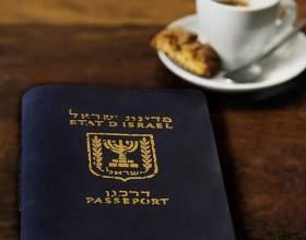 Как переехать жить в израиль фото