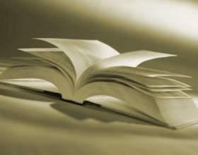 Как переиздать книгу фото