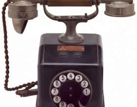 Как переключить телефон в тоновый режим фото