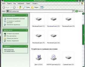 Как переместить файлы с диска на диск фото