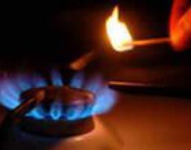 Как перенести газовую плиту фото