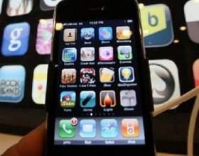 Как перенести приложения из itunes на iphone фото