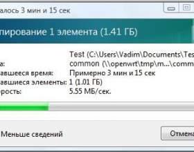 Как переносить файлы с компьютера на компьютер фото