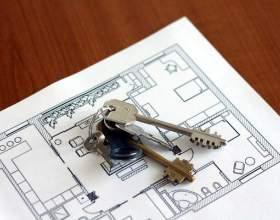 Как переписать квартиру на ребенка фото