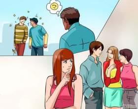Как перестать ревновать фото