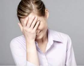 Как перестать стесняться своей внешности фото