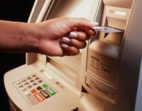 Как перевести деньги через терминал фото