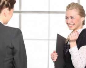 Как перевести работника с одной организации в другую фото
