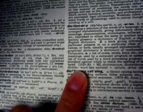 Как перевести слова с русского языка на английский язык фото